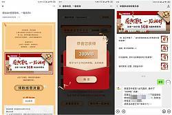 中国移动和粉俱乐部免费领取最高5GB流量
