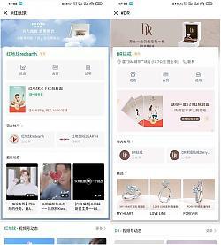 微信搜一搜免费领取各品牌520主题限定红包封面