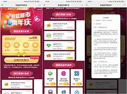 中国移动黄金会员1元抢购爱奇艺、绿钻月卡等会员