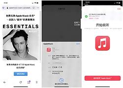 苹果手机用户免费领1-4个月音乐会员