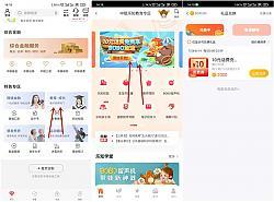 中国银行做任务领BO币 免费兑换10元话费