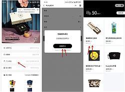 0撸1支RUSTYBOX鸳鸯雪糕 广州地区可用